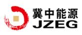 旭阳合作客户-冀中能源