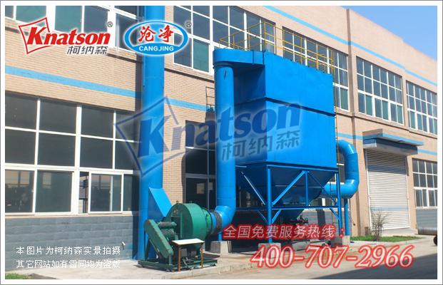 机械制造行业除尘器