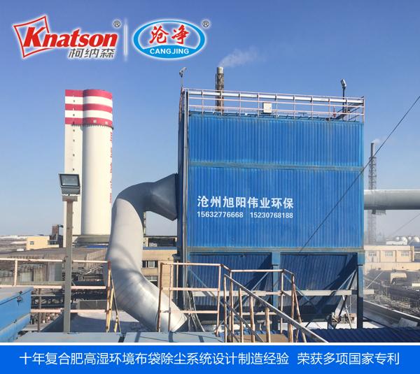 复合肥生产线氨化车间滚筛配套安装的HFMC-900型布袋除尘器