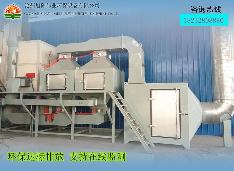 温州喷漆房废气治理设备催化燃烧设备