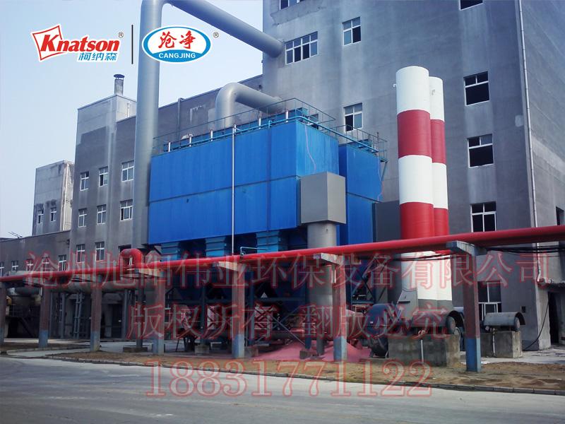 20万吨喷浆复合肥生产线HFMC-1200型喷浆复合肥布袋除尘器