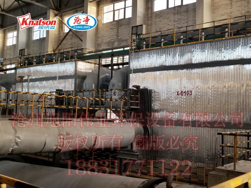 20万吨硝基复合肥生产线配套专用防糊袋脉冲布袋除尘器