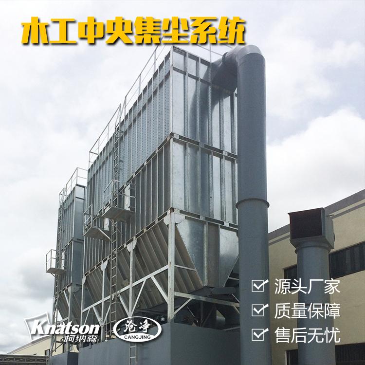 木工中央除尘系统