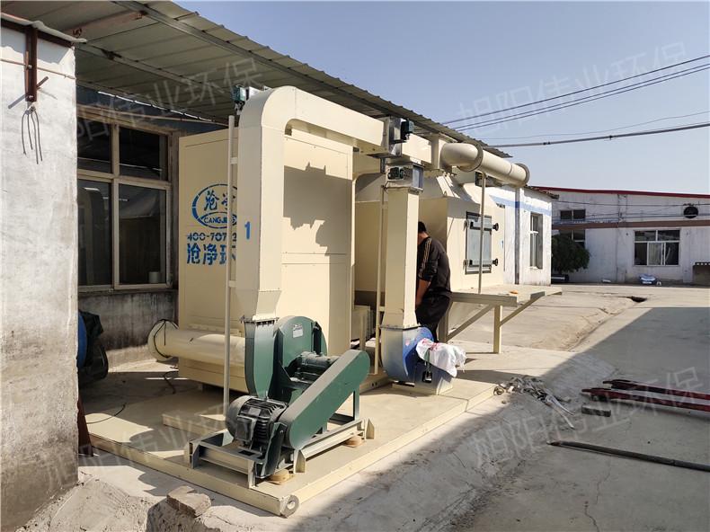 彩涂生产线废气治理催化燃烧环保设备