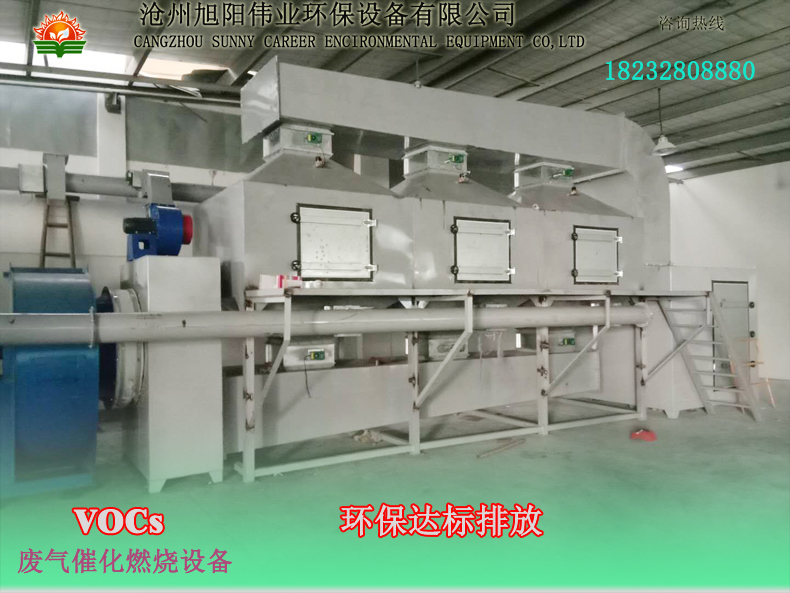 40000m3/h福建福州喷漆房废气治理催化燃烧设备