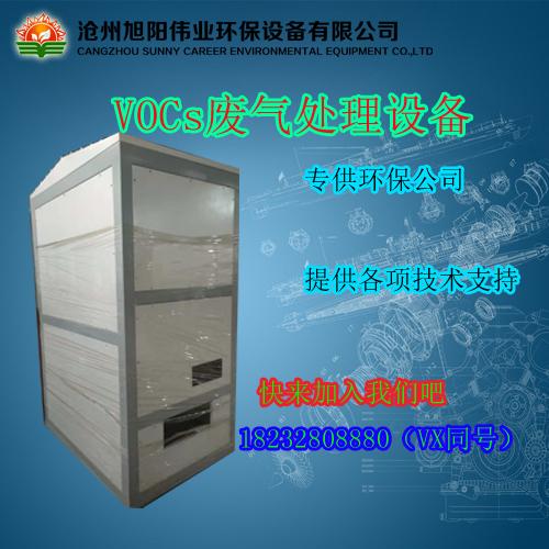 1500m3/h催化炉环保公司专供