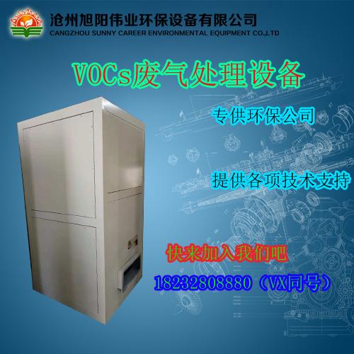 500m3/h催化燃烧炉环保公司专供