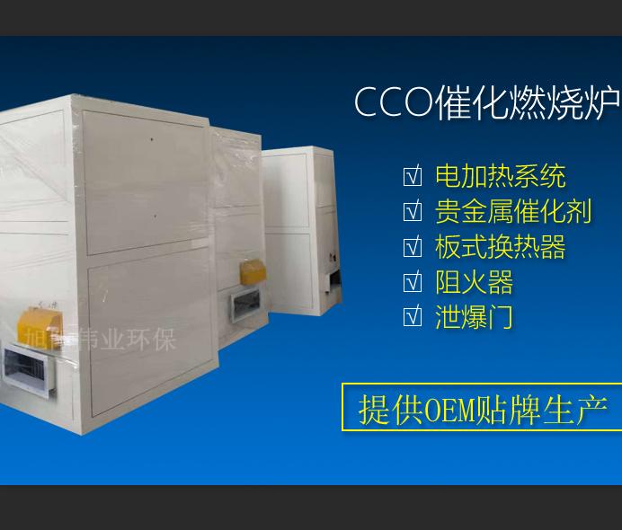 500m3/h催化燃烧炉环保公司配套用