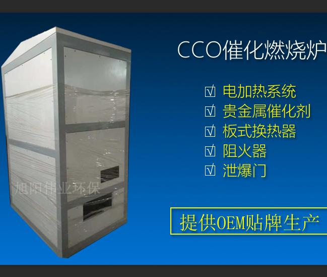 1000m3/h催化燃烧炉环保公司配套用